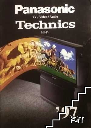 Panasonic TV/Video/Audio. Technics Hifi 1997
