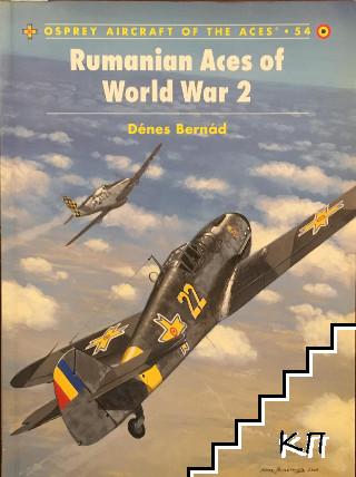 Rumanian Aces ot World War 2