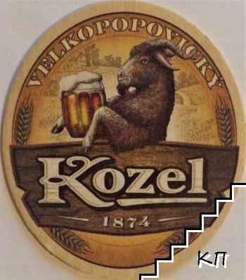 Velkopopovicky Kozel 1874