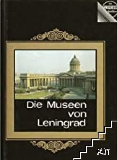 Die Museen von Leningrad