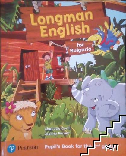 Longman English for Bulgaria: Pupil's Book for the 2nd grade