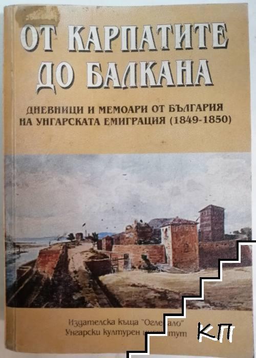 От Карпатите до Балкана. Дневници и мемоари от България на унгарската емиграция (1849-1850)