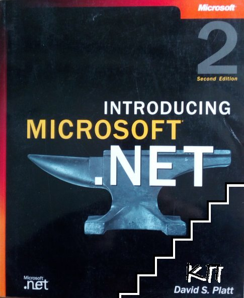 Introducing microsoft.net