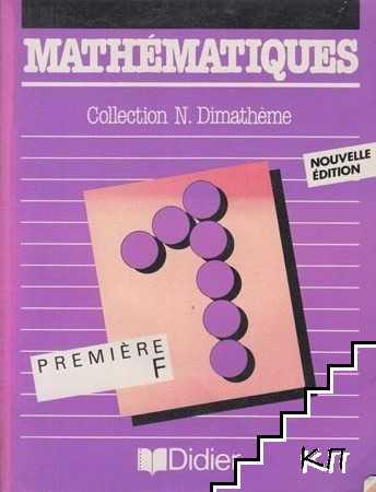 Mathématiques - Première F
