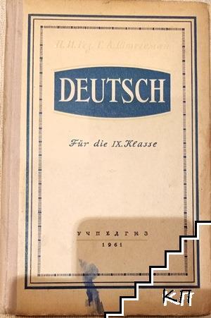 Deutsch für die 9. klasse