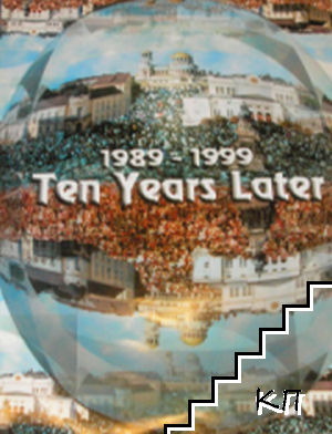1989-1999 Ten Years Later