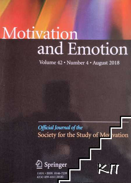 Motivation and Emotion. Vol. 42. № 4 / August 2018