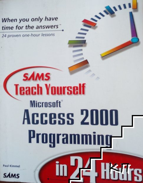 Teach yourself Microsoft Access 2000 programming in 24 hours