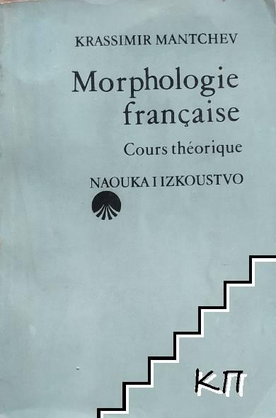 Morphologie française