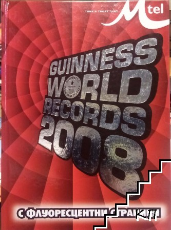 Guiness World Records 2008
