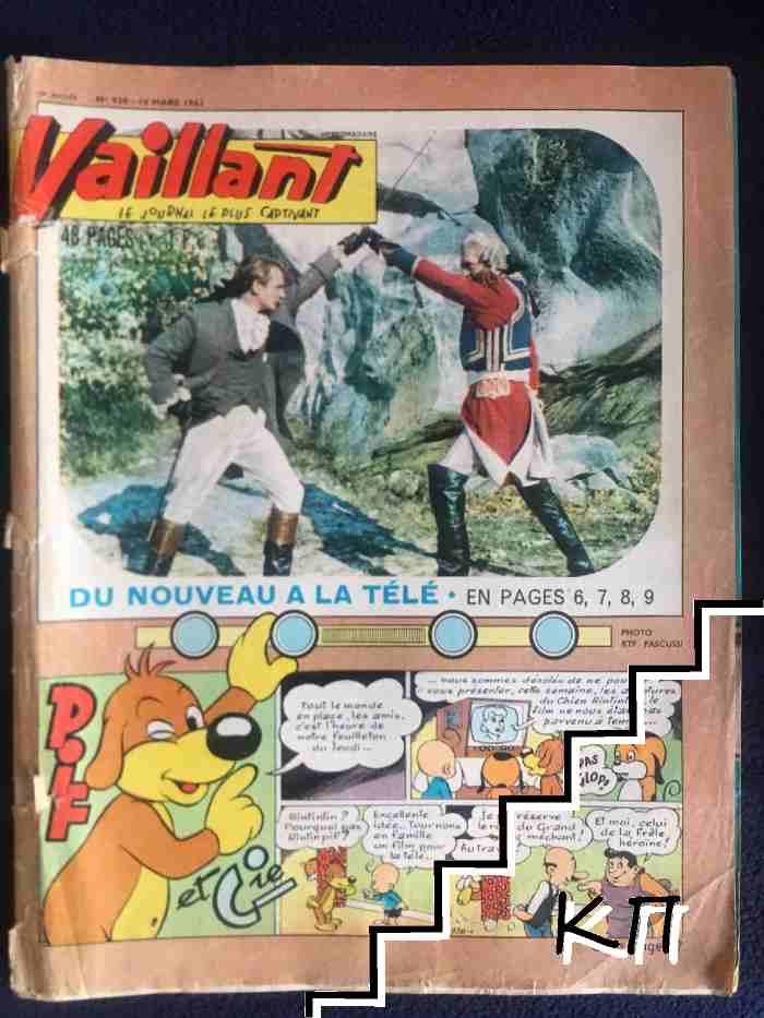 Vaillant. Vol. 3 / 1963