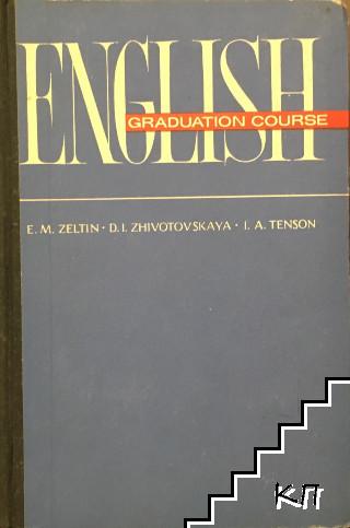English graduation course