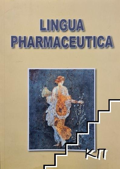 Lingua Pharmaceutica