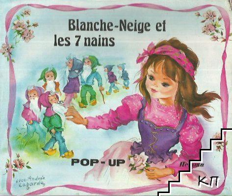 Blanche-Neige et les 7 nains