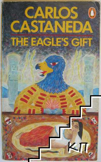 The Eagle's Gift