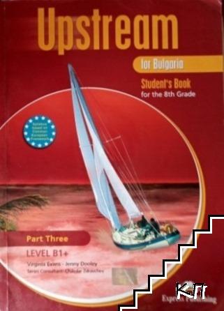 Upstream for Bulgaria. Student's book. Level B1+
