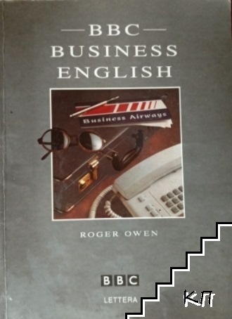 BBC Business English
