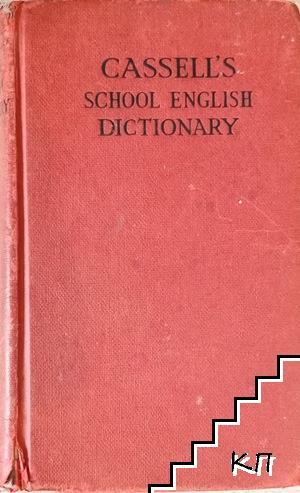 Cassell's School english Dictionary