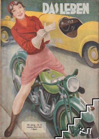 Das Leben. № 3-5, 7-8, 12 / 1931