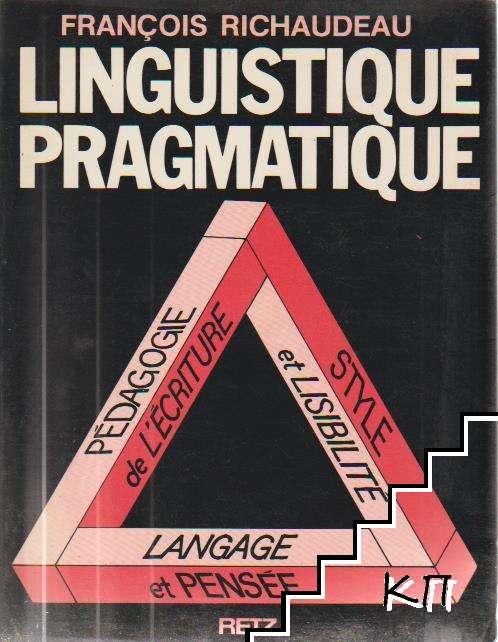 Linguistique pragmatique