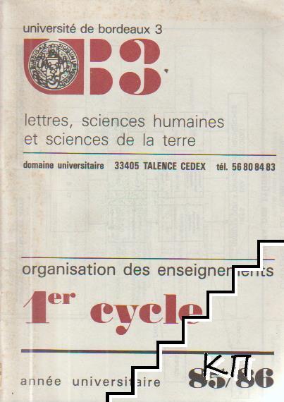 Université de Bordeaux. Vol. 3: Lettres, sciences humaines. Et sciences de la terre