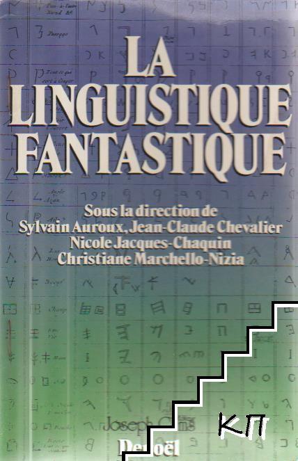 La linguistique fantastique