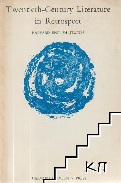 Twentieth-century literature in retrospect