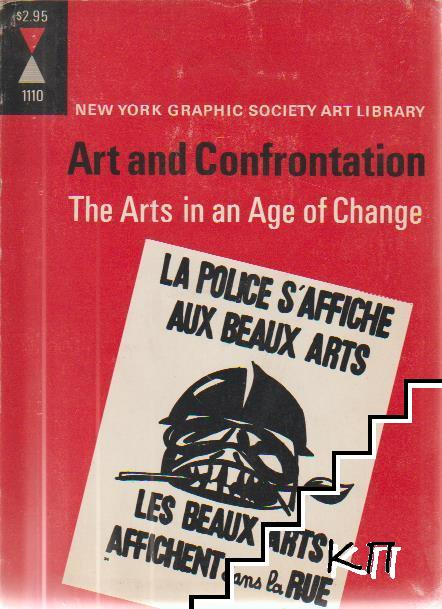 Art and confrontation