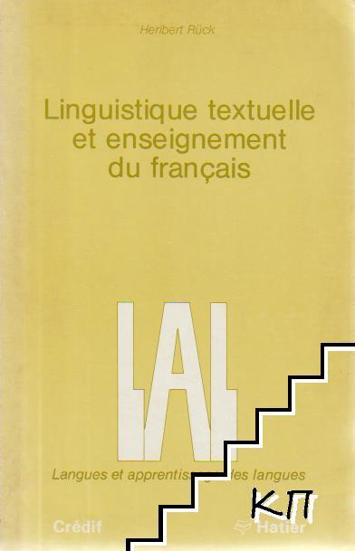Linguistique textuelle et enseignement du français