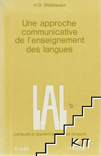 Une approche communicative de l'enseignement des langues