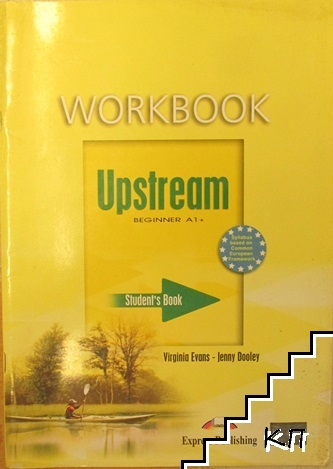 Upstream: Beginner A1+. Workbook