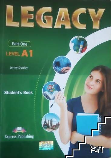 Legacy A1. Part 1: Student's Book