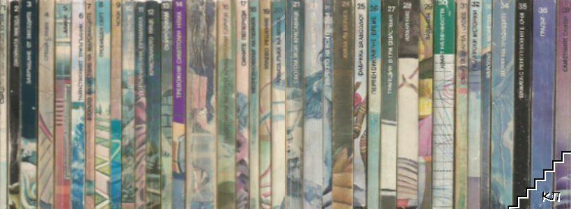 "Библиотека ""Галактика"". Комплект от 121 книги"