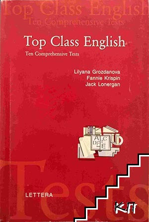 Top Class English