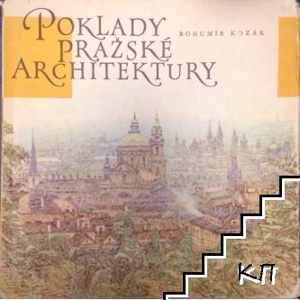 Poklady pražské architektury