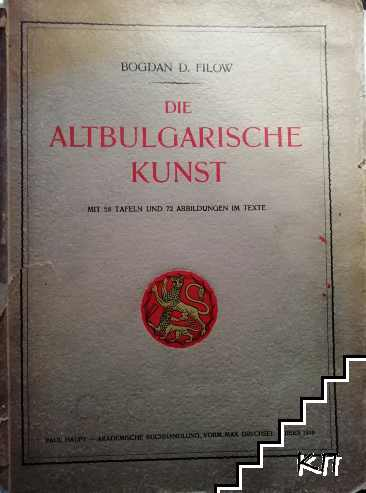 Die Altbulgarische Kunst