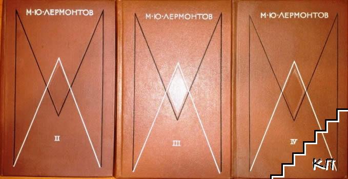 Собрание сочинений в четырех томах. Том 2-4