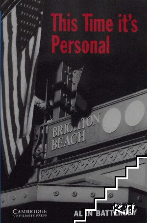 Cambridge English Readers: This Time it's Personal. Level 6