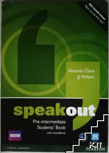 Speakout. Pre-intermediate Students' Book. With ActiveBook CD