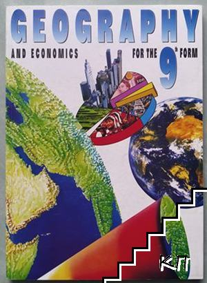 Geography and economics for the 9th form
