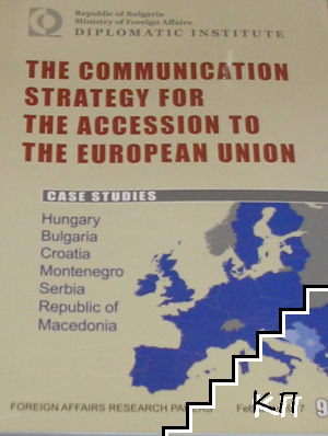 The Communication Strategy for the Accesion to the European Union