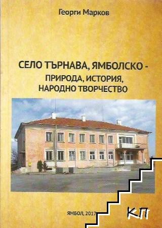 Село Търнава, Ямболско - природа, история, народно творчество