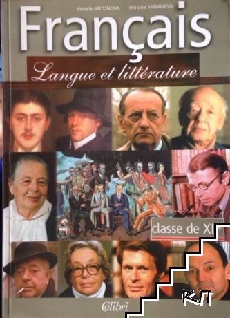 Français: Langue et littérature. Classe de 12-e