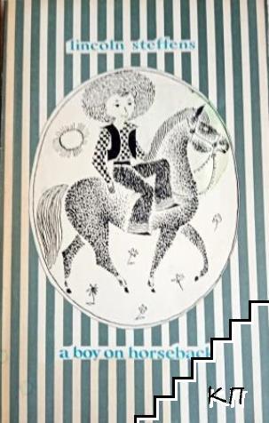 A boy on horseback