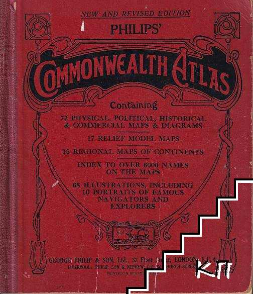 Philips' Commonwealth Atlas