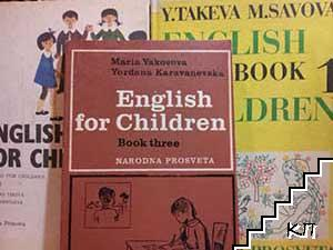 English for Children. Book 1-6