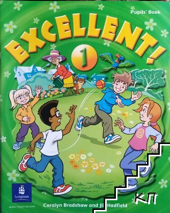 Excellent! Pupil's Book 1