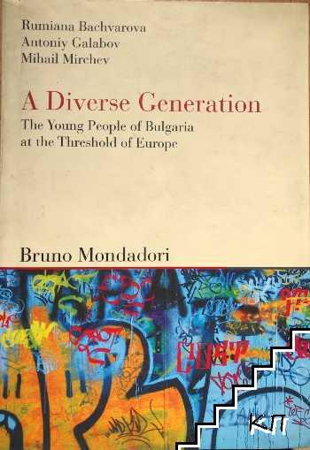 A diverse generation