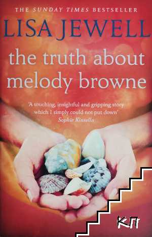 The truth about Melody Brown