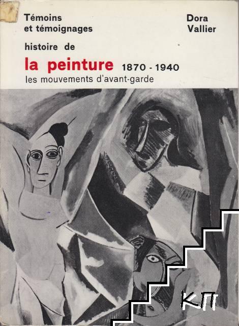 Histoire de la peinture. 1870-1940